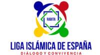 الرابطة الإسلامية في إسبانيا (حوار و تعايش)