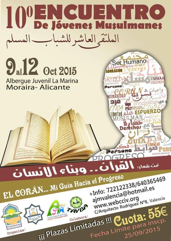 10º Encuentro de Jóvenes Musulmanes