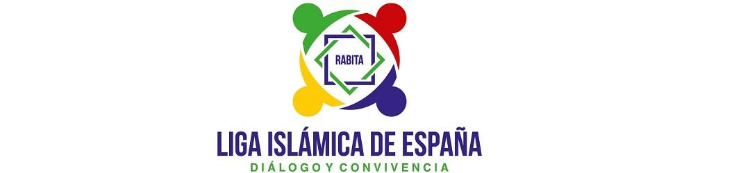 Liga Islámica de España